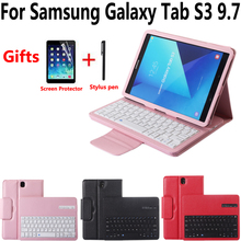 Keyboard Detach Tab Galaxy