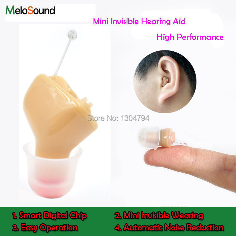 1PC x MeloSound CIC Invisible Hearing Aid Portable Small Inner Ear Sound Amplifier high performance digital