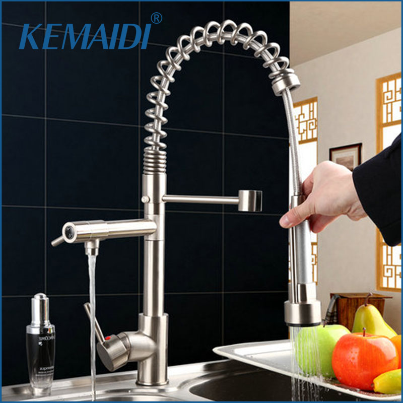 Shivers Luxury Nickel Brushed Kitchen Pull Out Down Swivel 360 Spout Basin Sink Vanity Veesel Crane 8525-3/24 Mixer Tap Faucet modern kitchen swivel basin sink faucet mixer tap vanity faucet nickel brushed crane s 141 mixer tap faucet