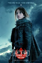 Rogue One: A Star Wars Story Jyn Erso HD poster cheap modern paintings 60X90 cm