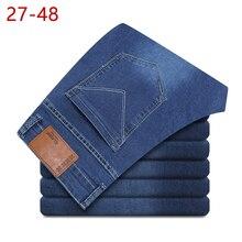 Pantaloni 27-48 Calda Da