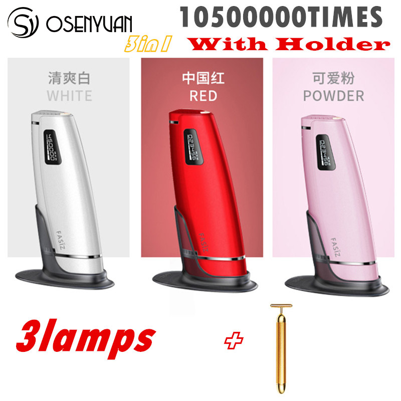 Free ship 3in1 1050000pulsed IPL Laser Hair Removal Device Permanent Hair Removal IPL laser Epilator Armpit Hair Removal machine laser hair removal