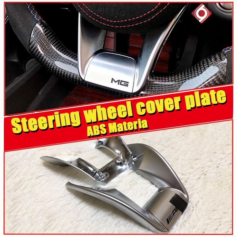For MercedesMB W253 GLC63 Look ABS silver Steering wheel low cover trim CLC class GLC200 GLC300 GLC350e 63 style 1:1 Replacement Steering Wheels & Horns     - title=