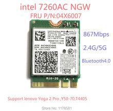 علامة تجارية جديدة لـ Intel 7260NGW 7260ac 7260 ac 2.4/5G BT4.0 FRU 04X6007 for Thinkpad X250 x240 x240s x230s t440 w540 t540 اليوغا y50