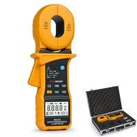 Peakmeter ms2301 lcd 전기 전문 다기능 고감도 클램프 접지 저항 절연 시험기
