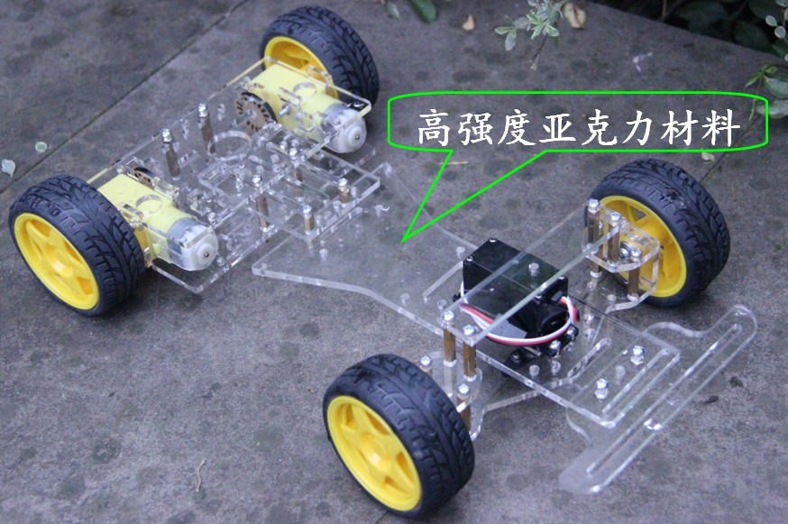 Steering engine 4 wheel 2 Motor Smart Robot Car Chassis kits DIY For Arduino with FUTABA 3003 cheap d2 1 smart robot car kits tracking car photosensitive robot kits parts for diy electric toy no battery
