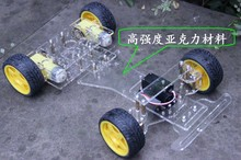 Steering engine 4 wheel 2 Motor Smart Robot Car Chassis kits DIY For Arduino with FUTABA 3003