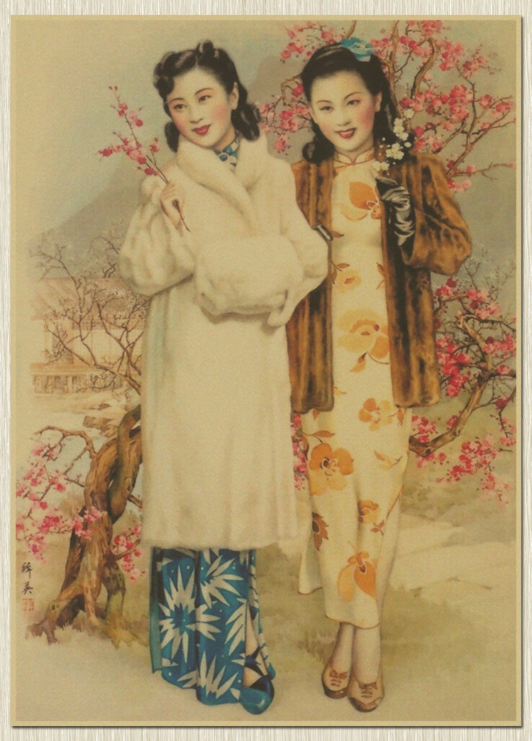Retro Chinese Oriental Beauty Lady Paper Poster Vintage Art Bar Cafe ...