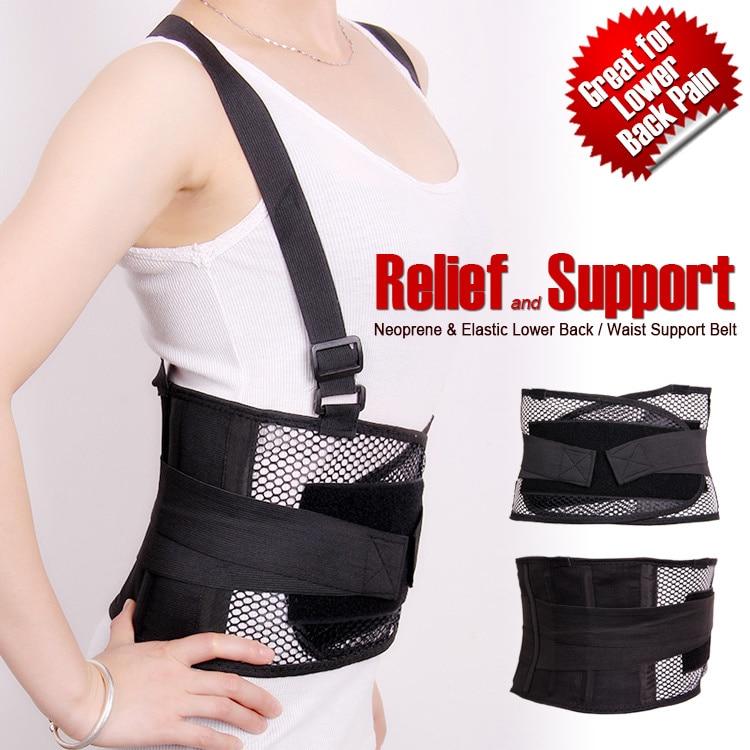 2014 Beliebte atmungsaktive Taillenbandage Linderung Rückenschmerzen - Sportbekleidung und Accessoires - Foto 1