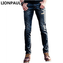 LIONPAUL Mens denims custom boot reduce leg match flare denims well-known model deep blue male denims pants