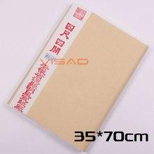 50 листов/пакет Chiese Xuan бумага, бумага для рисования VISAD, 35*70 см рисовая бумага