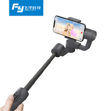 цена на Feiyu tech Vimble 2 3-Axis Extendable Handheld Gimbal Video Stabilizer for iPhone X 8 7 Gopro Hero 6 Xiaomi Yi Samsung S8