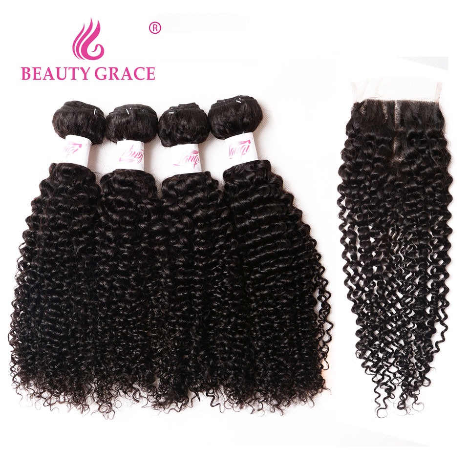 Jerry Curl Human Hair With Closure 2 3 4 Brazilian Remy Curly Hair Bundles With Closure