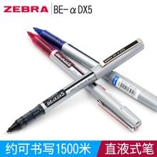 5 ADET Japonya ZEBRA jel mürekkep kalemi BE bir DX5 İmza Kalem Rulo Tükenmez Kalem Tam Needle0.5mm jel mürekkep kalemi