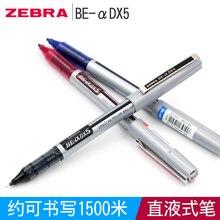 5 יחידות יפן הזברה ג ל דיו עט יהיה DX5 חתימת עט ג ל דיו עט רולר כדור Needle0.5mm מלא עט