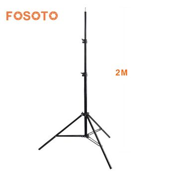 fosoto 2M RIng Lamp Tripod Light Stand With 1/4 Screw Head For Softbox Photo Video Reflector Lighting Flashgun Lamps RL-18 RL-12