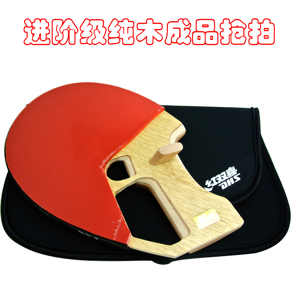 Sports & Entertainment Palio Energy06 Energy 06 Energy-06 6wood+2carbon Table Tennis Blade For Pingpong Racket Catalogues Will Be Sent Upon Request