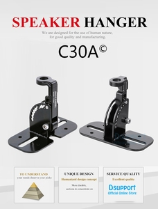 Image 3 - 1 Pair (2pcs) C30A Ceiling Mount Speaker Bracket Universal Tilt Rotate Suround Speaker Mount Hanger Load 30kgs 66lbs