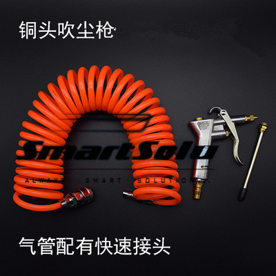 Free shipping Copper head blowing dust gun adjustable wind metal high pressure blow air blow gun truck blow dust gun set