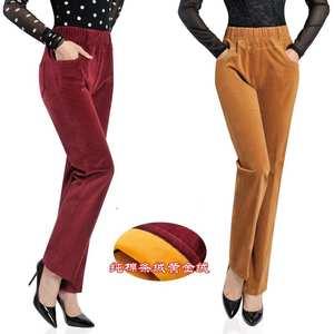 Женские зимние вельветовые прямые брюки, длинные флисовые брюки с высокой талией, размер XL-6XL, бесплатная доставка