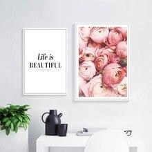 BALLEAY искусство настенные картины для гостиной декоративная картина настенная живопись холст скандинавские простые буквы большая роза для влюбленных