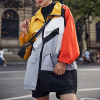 Cheerart 2017 Fashion Loose Trench Coat Women Colorful Patchwork Oversized Zipper Raglan Sleeve Long Coat Draw
