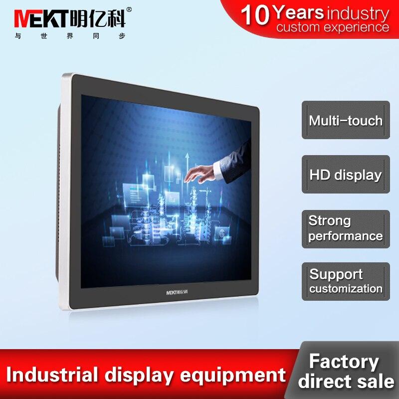 Tablette tactile industrielle moniteurs 21.5 pouces 16:9 écran large condensateur multi-touch ordinateur intégré Android RJ45 USB RS232