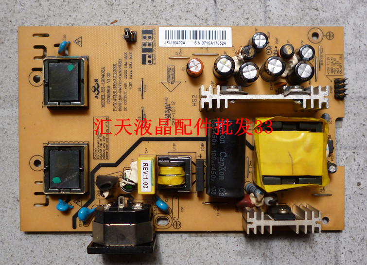 Free Shipping>Speed Power Board violet SPED LA910 LA910 pressure plate JSI-190402A.-Original 100% Tested Working free shipping original c lwm930 la760 power board pu lwm930 pressure plate jsi 190401b original 100% tested working