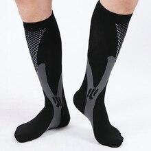 1 пара спортивных компрессионных носков для бега, пеших прогулок, баскетбола, футбола, эластичная обувь, варикозное расширение вен, поддержка мышц, чулок