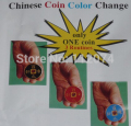 Chinese Coin Color Change  - magic Tricks, coin magic,props,comedy,gimmick,mentalism,accessories