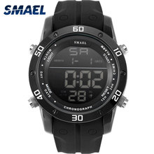 SMAEL Watch Men Luxury Led Brand Sport Watches Gold 1145 Waterproof Light Stopwatch Chronograph Male Digital Clock