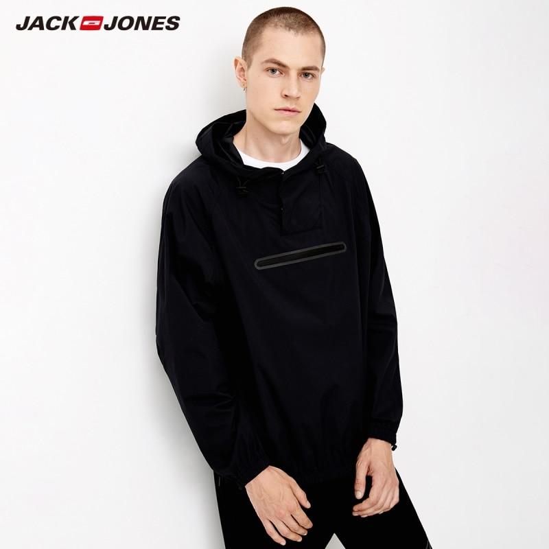 JackJones Men's Autumn Style Light-weight Long Sleeves Pullover C|218321555