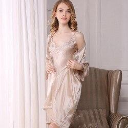 CEARPION, женский сексуальный кружевной халат, набор из 2 предметов, халат и Ночная сорочка, шелк, натуральный, элегантный, кимоно, халат, платье, ...