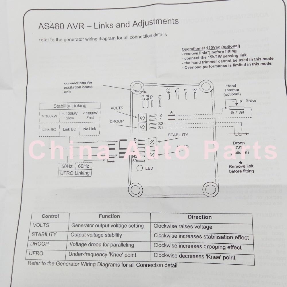 hight resolution of china brushless stamford generator avr as480
