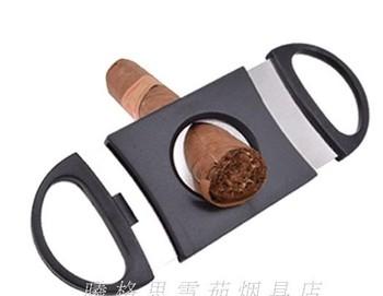 Cygaro gadżety metalowe ostrza światła Cigar Cutter czarny przenośne nożyczki podróży do cięcia dla kuby cygara darmowa wysyłka 5 sztuk partia tanie i dobre opinie Sanda 01236 as shown below mixed colors Zhejiang China (Mainland)