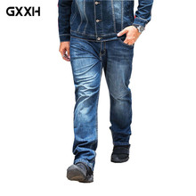 2018 Large Size Loose Business Casual Denim Pants Men's Summer Thin Stretch Straight Jeans Light Blue Jeans Size 30-42 44 46 48