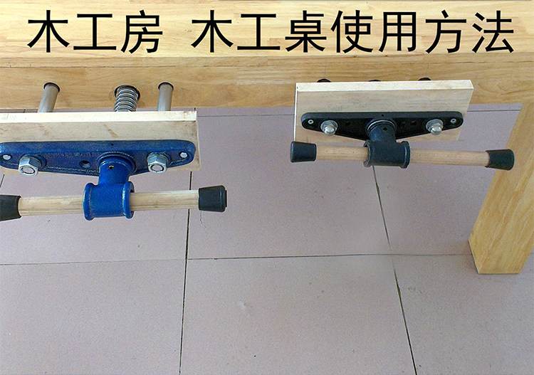 Tools : Woodworking toolswoodworking table tongsvise clampingwoodworking fixture woodworking table connecting rod