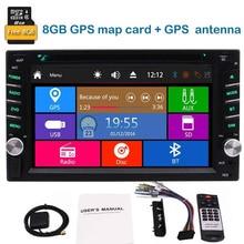 купить Eincar 6.2'' car radio 2 DIN Car DVD player autoradio Main unit car pc headunit in dash Mp3/TF/Subwoofer/Steering wheel control по цене 6489.67 рублей