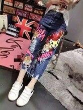 Европа 2016 новая весна тяжелая блестки палевый узор узкие джинсы случайные брюки носить темперамент женщины