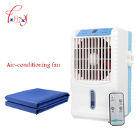 6W Home Small Air Conditioning Fan Refrigeration Mattress Air Conditioner Cooling Fan Water Air Conditioning DC12V