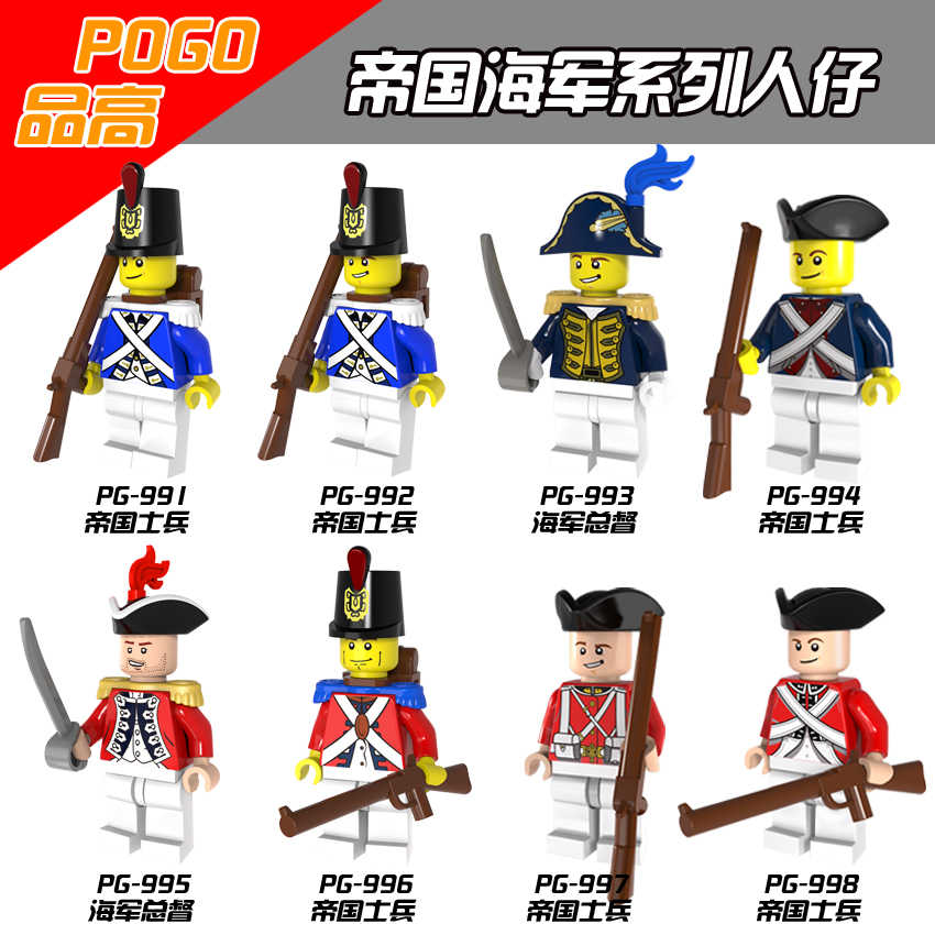 Super Heroes Star Wars Imperial Royal Guards Met Gun Bricks Leger Honor Guard Model Bouwstenen Speelgoed voor kinderen PG8035