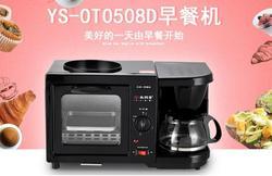 china guandong Sunpentown YS-OT0508D 3in1 breakfast maker Bread machine Coffee roaster breakfast machine Fried Eggs 110-220-240v