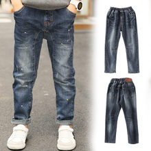 Children Jeans For Boys Clothing Spring Autumn Boy Denim Pants School Kids Clothes Teenage Boys Trousers 5 7 9 11 13 Years Old цена