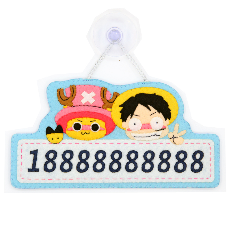 DIY Telephone Number Plate Sign To Move The Car 10x19cm Handmade Temporary Parking Card with Suckers Felt Cloth DIY Package