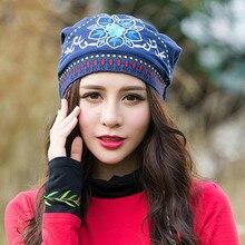 Для женщин демисезонный мексиканский стиль хиппи черный, синий, красный цветочный вышивка шляпа шапочки