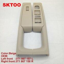 SKTOO dla Skoda Superb klamka przedni lewy i prawy podłokietnik drzwi box wewnętrzny uchwyt rama  przełącznik podnośnika box beżowy
