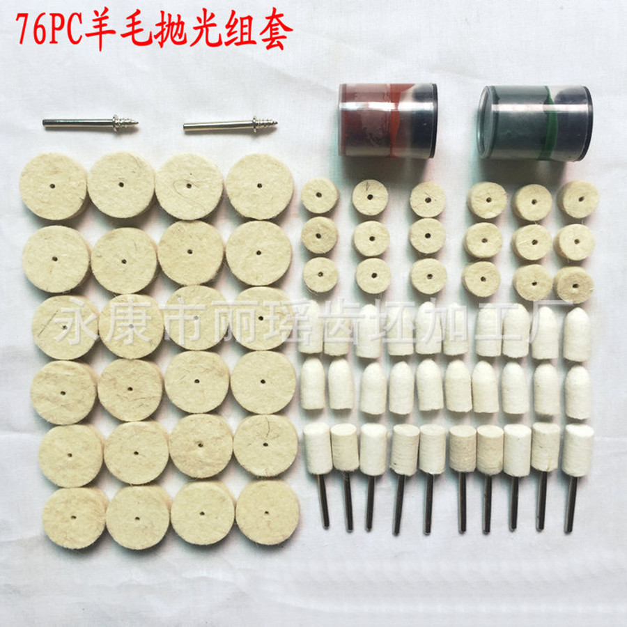 76pcs Wool Polishing Accessories Electric Grinding Mill Kit Wool Grinding Paste Suits Dremel Tools Herramientas