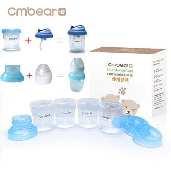 Cmbear Breast Milk Storage 180ml Bottle Wide Neck Newborn Food Freezer Fresh Cup Pump Accessories