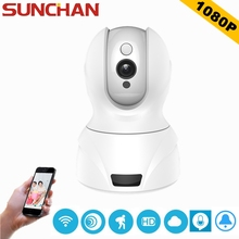 SUNCHAN Free Shipping P2P IP Camera 1080P HD WIFI Wireless PTZ Indoor Security Camera Cloud Night Vision Micro SD Card
