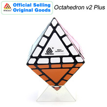 WitEden Octahedron v2 Mixup Plus Magic Cube Pyraminxeds Cubo Magico Professional Neo Speed Puzzle Antistress Fidget Toys